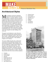 Link to download Architectural Style Guide